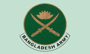 http://www.naturalcoolair.com/BD army