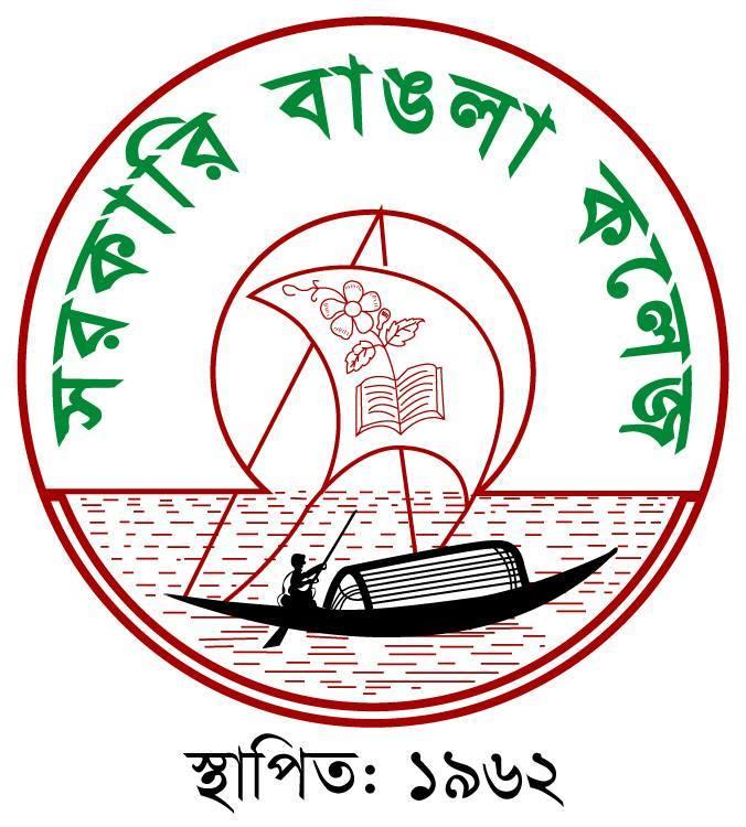 http://www.naturalcoolair.com/Bangla College